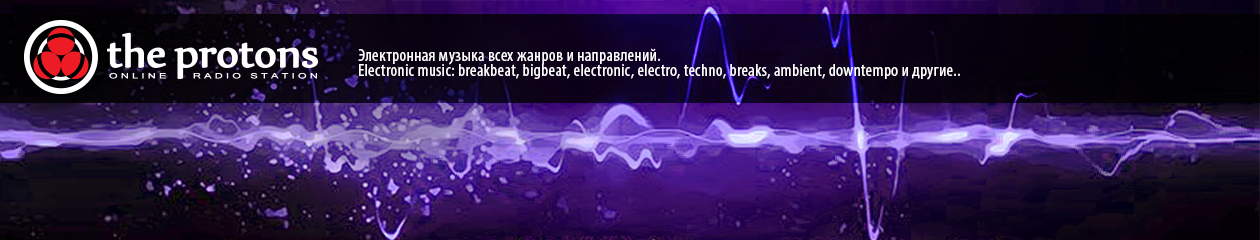 The Protons Radio
